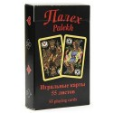 Playing Cards Palekh Deck 55 Cards