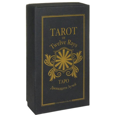 Tarot of the Twelve Rays