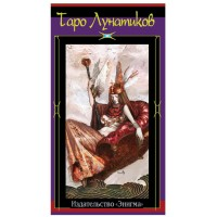 Lunatic Tarot Wholesale