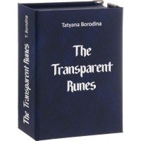 The Transparent Runes