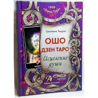The Book Of The Osho Zen Tarot. The healing of the soul