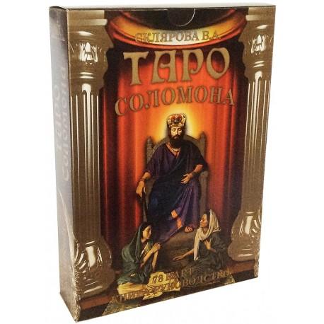 Tarot Of Solomon