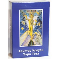 Aleister Crowley Thoth Tarot Standart