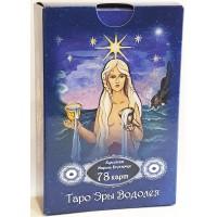 Tarot Kit Era Of Aquarius
