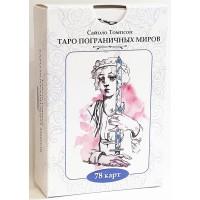 Tarot Kit The Linestrider Tarot