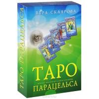 Tarot Paracelsus