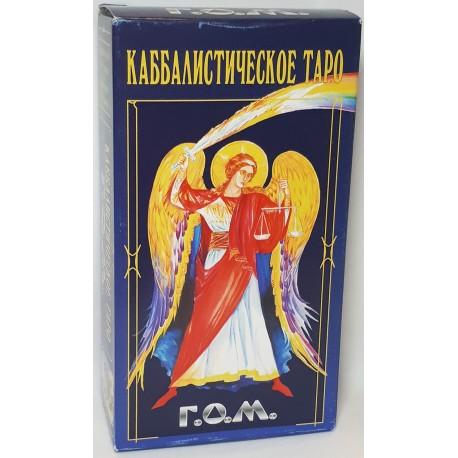 Kabbalistic Tarot GOM