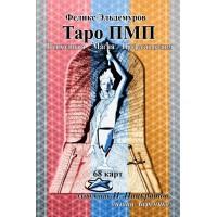 Psychology-Magic Professional Tarot