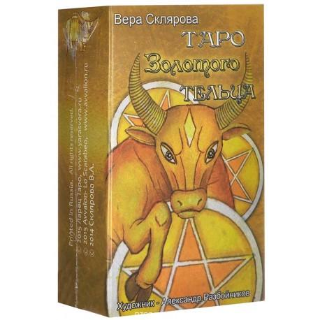 Tarot of The Golden Taurus